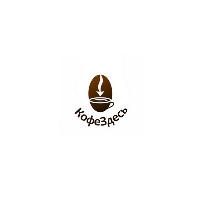 kofe_zdes