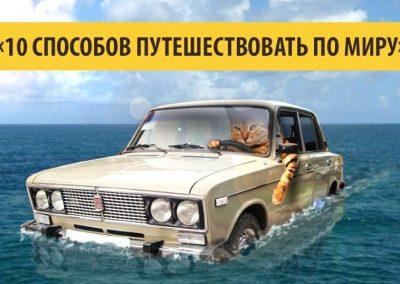 Техническая иллюстрация для сайта AdMe.ru