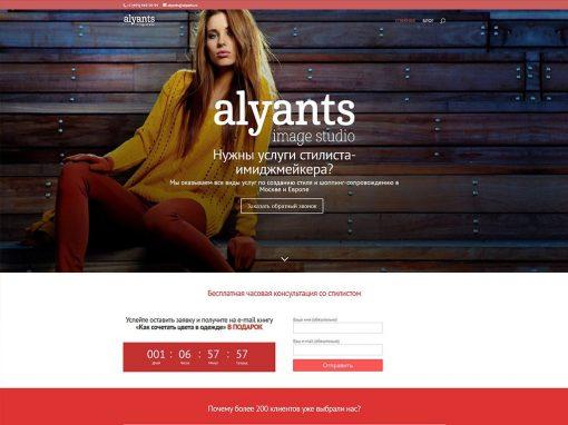 Alyants