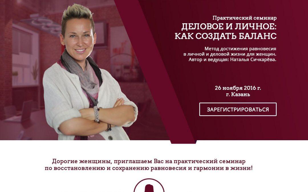 Наталья Сичкарева