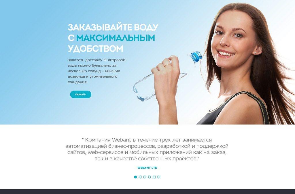 Mobile Aqua