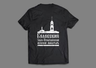 Футболка Белевский монастырь