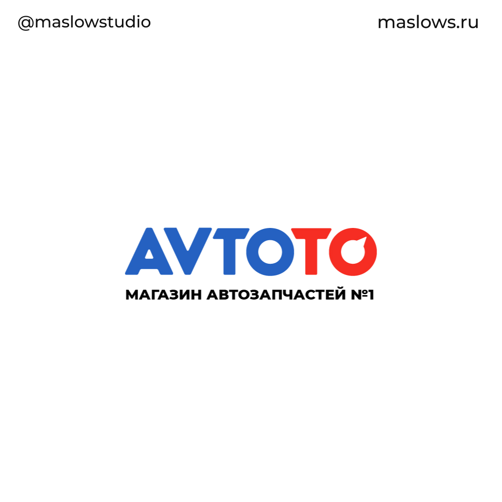 avtoto-logo1